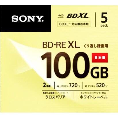 ソニー SONY BD-REメディア 10点まとめ買いキャンペーン [「5BNE3VCPS2 BD-RE/3層/2x/5P/プリンタブル」×10]