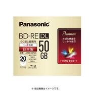パナソニック PANASONIC BD-REメディア 2点まとめ買いキャンペーン [「LM-BE50P20 録画用BD-RE  書換え型 片面2層 50GB 20枚」×2]