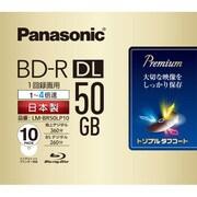 パナソニック PANASONIC BD-Rメディア 10点まとめ買いキャンペーン [「LM-BR50LP10 録画用BD-R 追記型 片面2層 50GB 10枚」×10]
