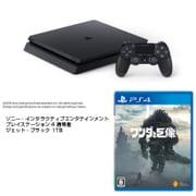PS4+ワンダと巨像セット [SIE ソニー・インタラクティブエンタテインメント 「プレイステーション4 通常版 ジェット・ブラック 1TB CUH-2100BB01」+「ワンダと巨像 PS4ソフト」]