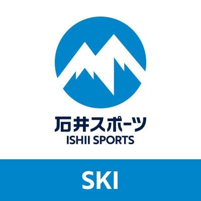 スキー&登山用品専門店の石井スポーツだからできる品揃え。