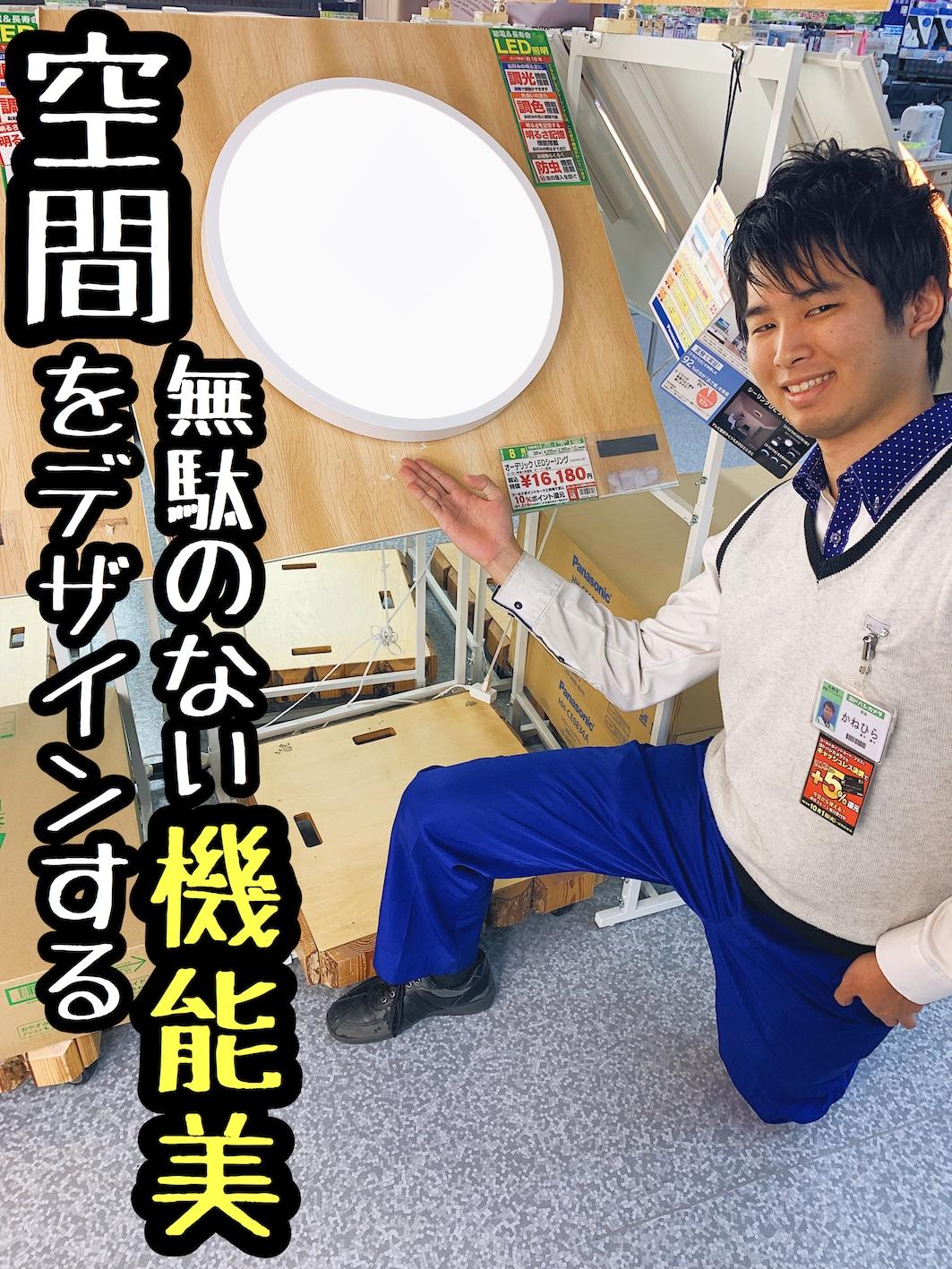 http://image.yodobashi.com/promotion/a/11843/200000017500068020/SD_200000017500068020510B1.jpg
