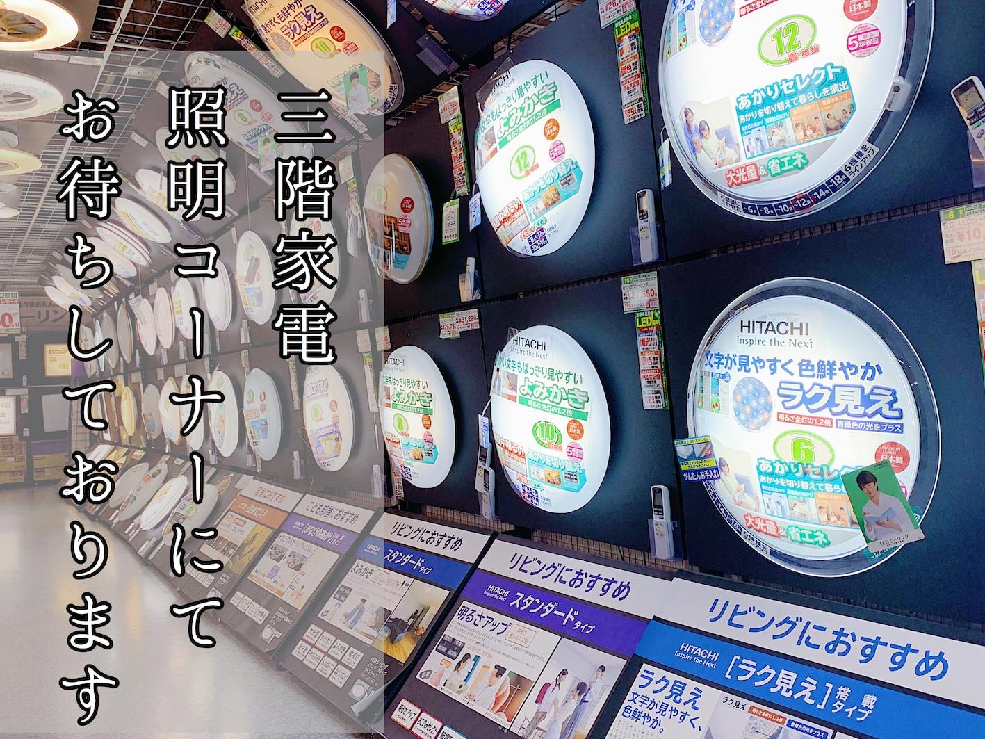 http://image.yodobashi.com/promotion/a/11843/200000017500068021/SD_200000017500068021510B1.jpg