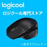 logicool ロジクール専門ストア