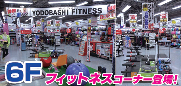 http://image.yodobashi.com/promotion/a/2821/200000015000087729/SD_200000015000087729510B1.jpg