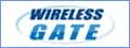 ワイヤレスゲートWiFiで高速インターネット