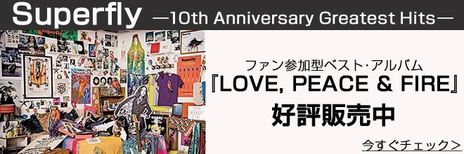 Superfly 10th Anniversary Greatest Hits LOVE, PEACE & FIRE