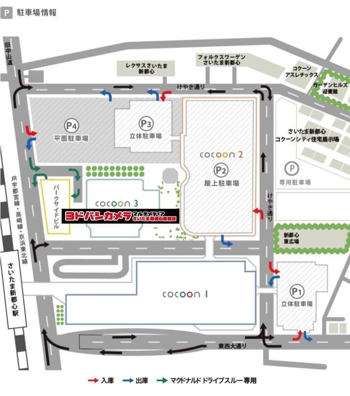 http://image.yodobashi.com/promotion/a/4160/200000017500115221/SD_20000001750011522151I01.jpg