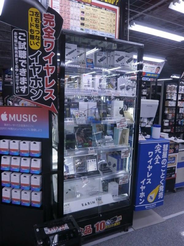 http://image.yodobashi.com/promotion/a/4173/200000015000112625/SD_200000015000112625510B1.jpg
