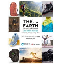 THE EARTH Vol.44