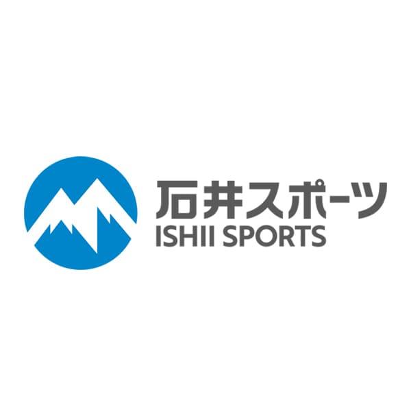 スキー用品・登山用品専門店の石井スポーツ