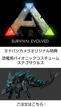 SURVIVAL EVOLVED