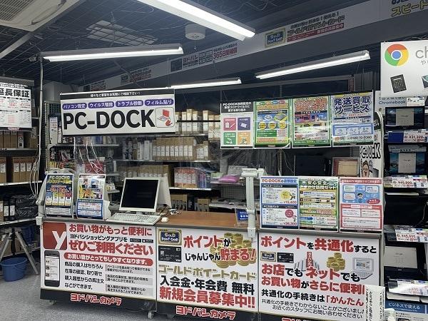 http://image.yodobashi.com/promotion/a/8047/200000017500126621/SD_200000017500126621510B1.jpg