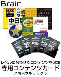 コンテンツカード