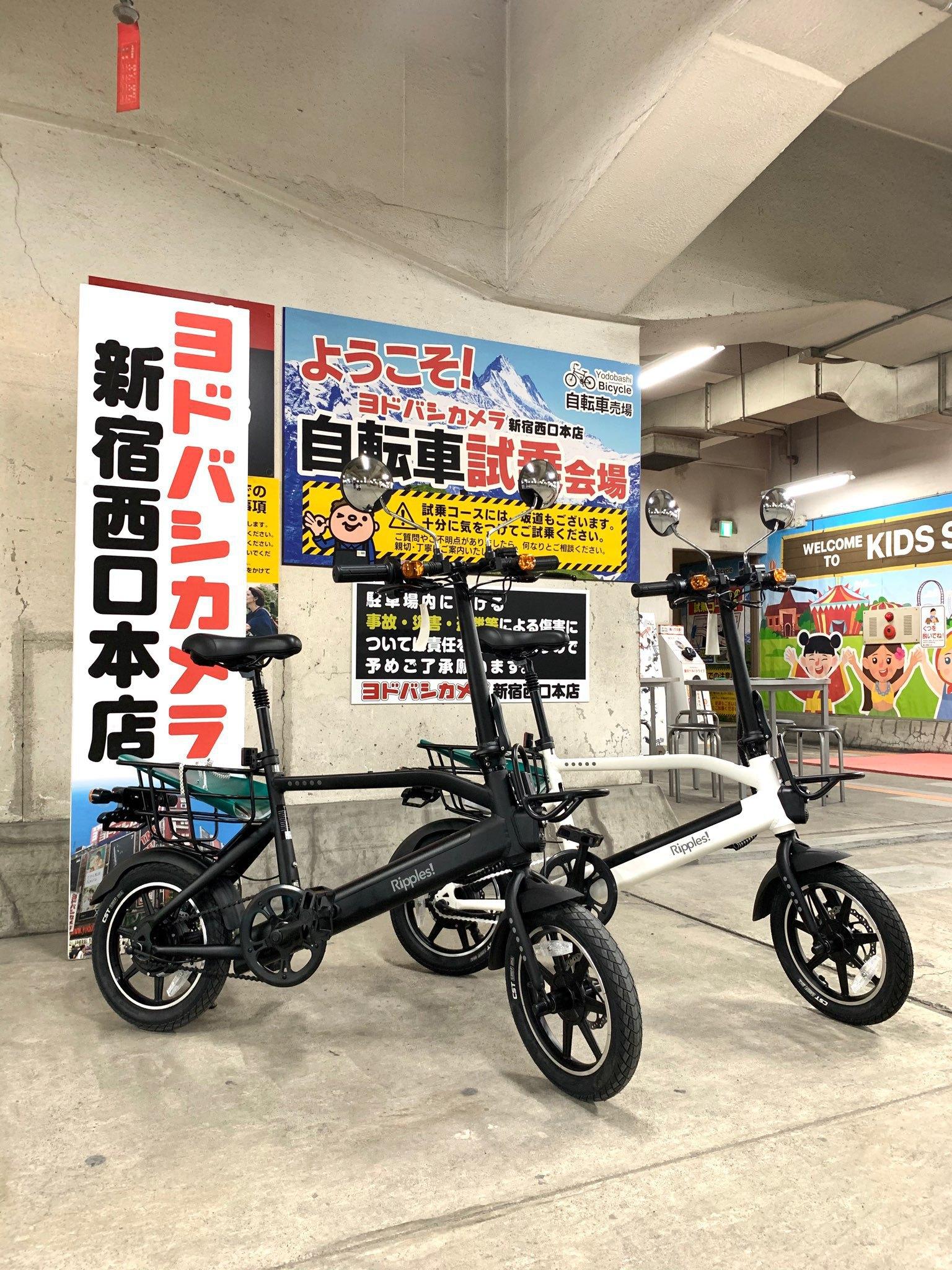 http://image.yodobashi.com/promotion/a/9191/200000017500088001/SD_200000017500088001510B1.jpg