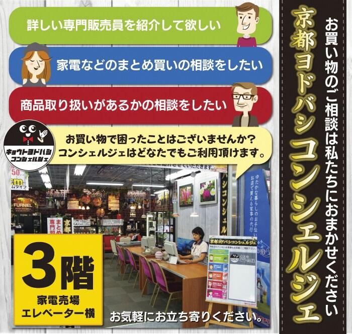 http://image.yodobashi.com/promotion/a/9477/200000015000075015/SD_200000015000075015510B1.jpg