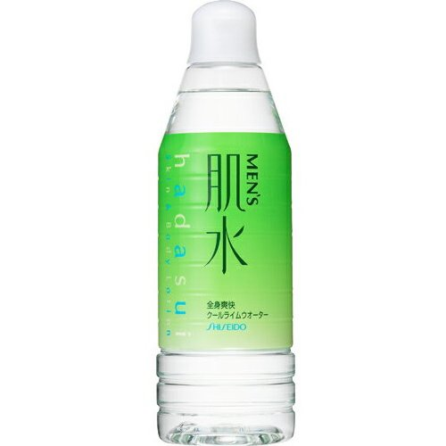 肌水のメンズ化粧水
