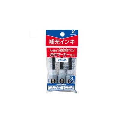 シヤチハタ 乾きまペン 油性マーカー補充インキ KR-ND 黒