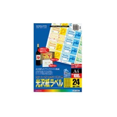 ラベル カラーレーザー カラーコピー光沢 24面 100枚 LBP-G1924