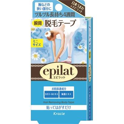 クラシエ エピラット 脱毛テープ ミニサイズ 箱22枚 [0981]