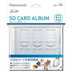 パナソニック SDカードアルバムケース RP-SDAL 1枚