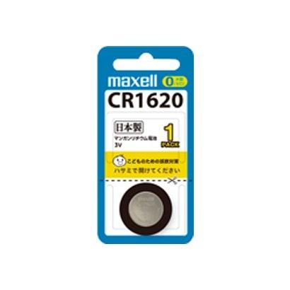 日立マクセル マクセル CR1620 1BS