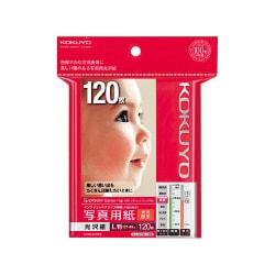 コクヨ 写真用紙光沢・厚手 L判 1袋120枚
