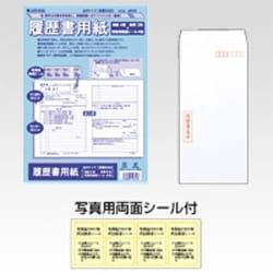 アピカ アピカ アピカ 履歴書用紙 A4 見開きA3 1セット
