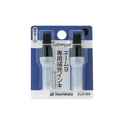 シヤチハタ ネーム9 補充インク(カートリッジ)ネーム9用 XLR-9N 黒 2本(2本×1パック) シャチハタ