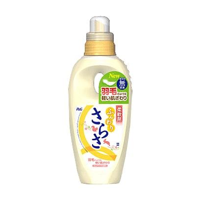 さらさ 柔軟剤 ピュアソープの香り 羽毛のような軽い肌ざわり 着色料無添加 ボトル600ml