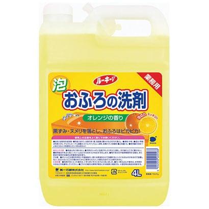 第一石鹸 ルーキー おふろの洗剤 特大 4L