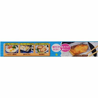 旭化成 クックパー フライパン用ホイル 25cm×7m 箱1巻 [8910]