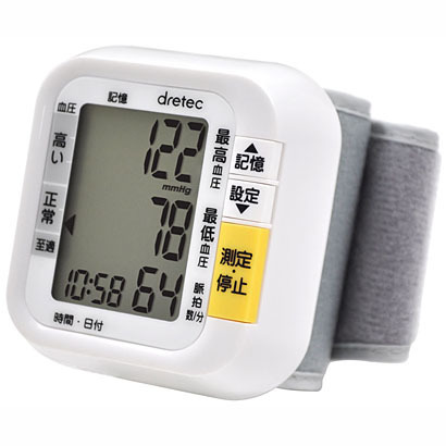 ドリテックの手首式血圧計・ホワイトBM-100WT