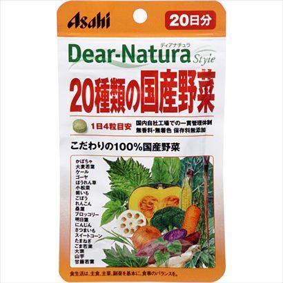 アサヒグループ食品 ディアナチュラ 20種類の国産野菜 80粒 [6631]