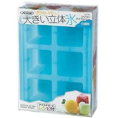 製氷皿・アイスモールド