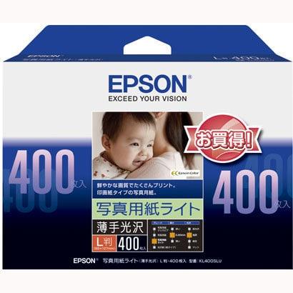写真用紙ライト〈薄手光沢〉KL400SLU L判 1箱 400枚