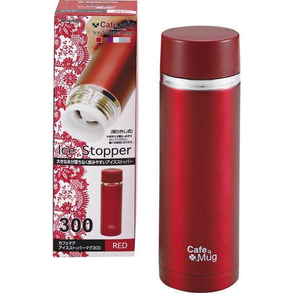 カフェマグ アイスストッパーマグ300 RED 箱1本