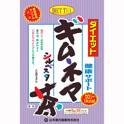 山本漢方製薬 ダイエットギムネマ茶 32包入