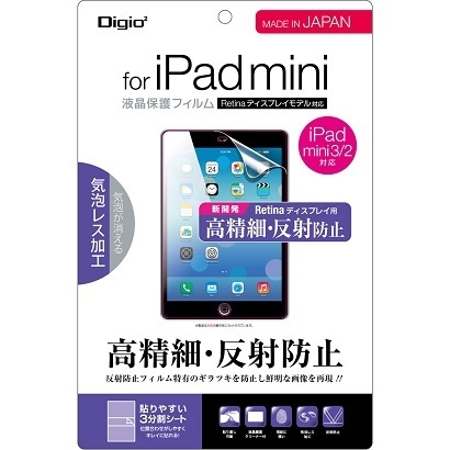 iPad液晶保護フィルム