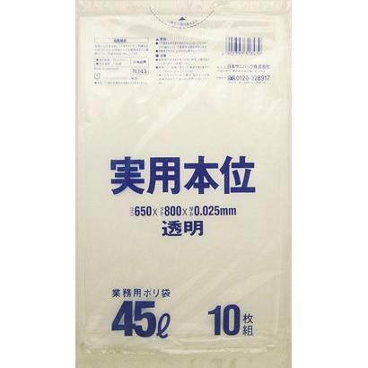 日本サニパック サニパック 業務用実用本位 45L透明 NJ43 1セット 100枚:10枚×10袋 335-7198