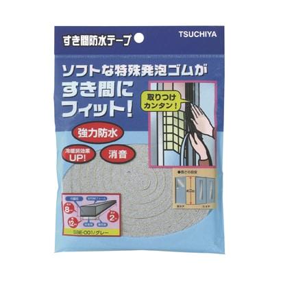 槌屋 すき間防水テープ 8mm×12mm×2m グレー SBE-001