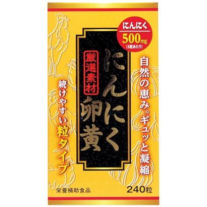 にんにく卵黄油 (3)