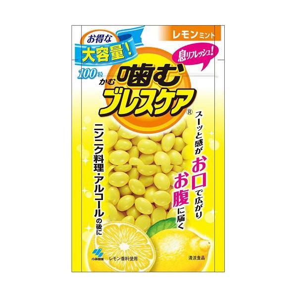 噛むブレスケア レモンミント パウチ 100粒