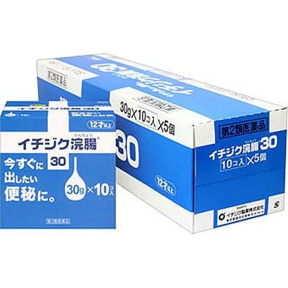 イチジク浣腸 30 30g10個入×5箱