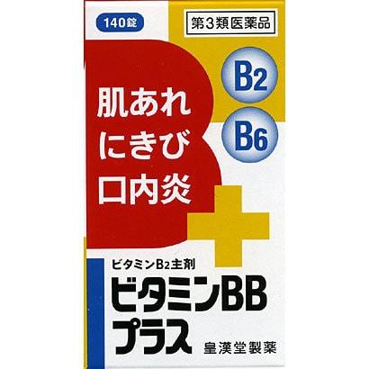 クニヒロ ビタミンBBプラス 140錠 皇漢堂製薬