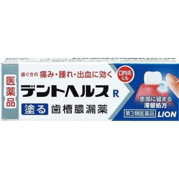 ライオン デントヘルス 塗る 箱10g [6842]