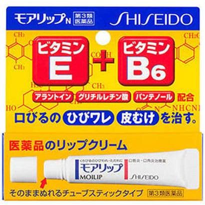 資生堂 第3類医薬品 モアリップN 8g