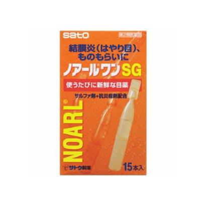 第2類医薬品 ノアールワンSG 15本 佐藤製薬