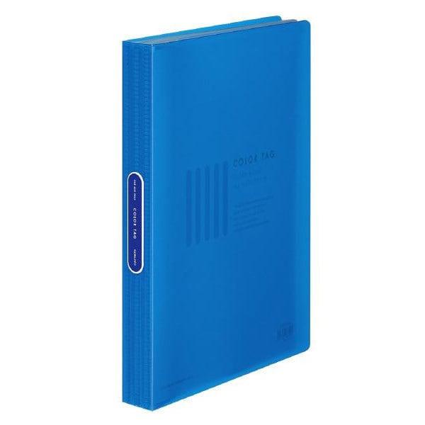 コクヨ クリヤーブックカラータグ(固定式) A4タテ60ポケット ブルー CTラ-60B 1冊
