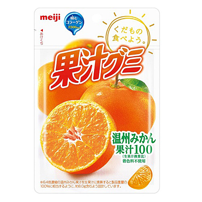 明治 果汁グミ 温州みかん 袋51g [9677]